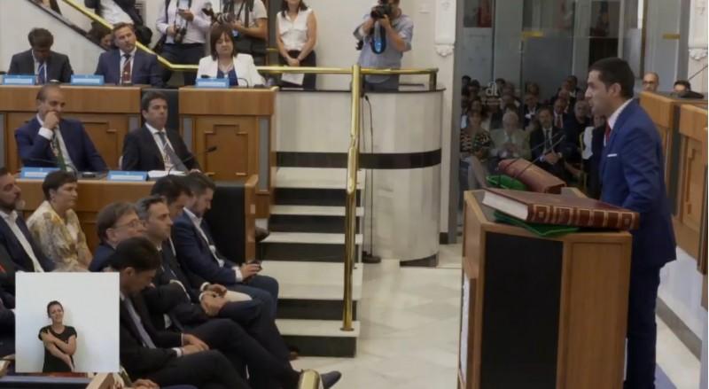 Un moment del discurs de Tonni Francés en el ple de constitució de la Diputació Provincial