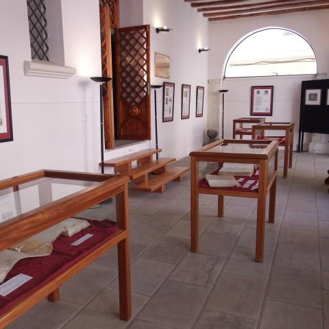 Instal·lacions de l'arxiu municipal d'Ibi.