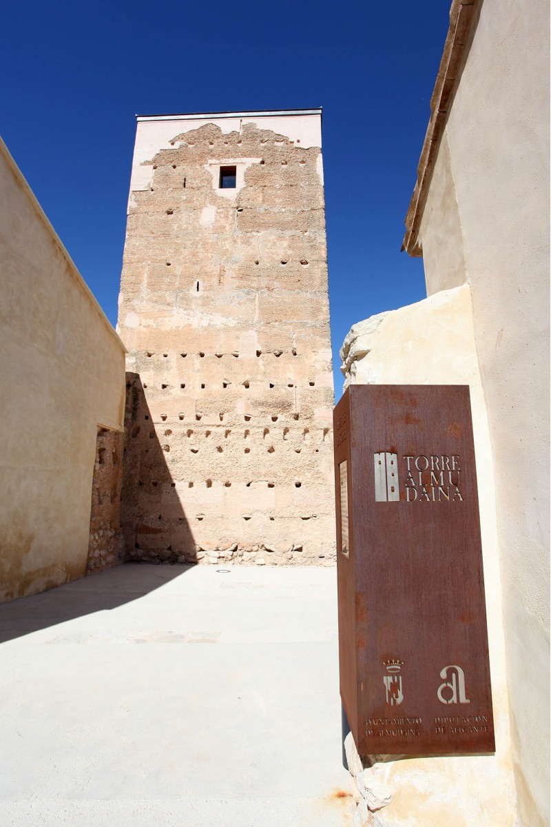 Interior de la Torre d'Almudaina.