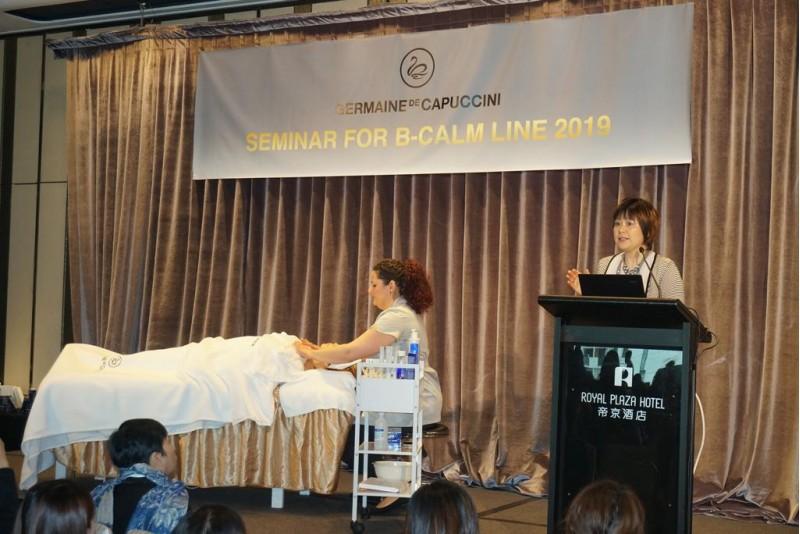 Acte de presentació en el Royal PlazaHotel de Hong Kong.
