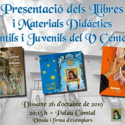 Cartell de la presentació dels llibres infantils / Comisión Propagación de la Devoción a la Virgen del Milagro