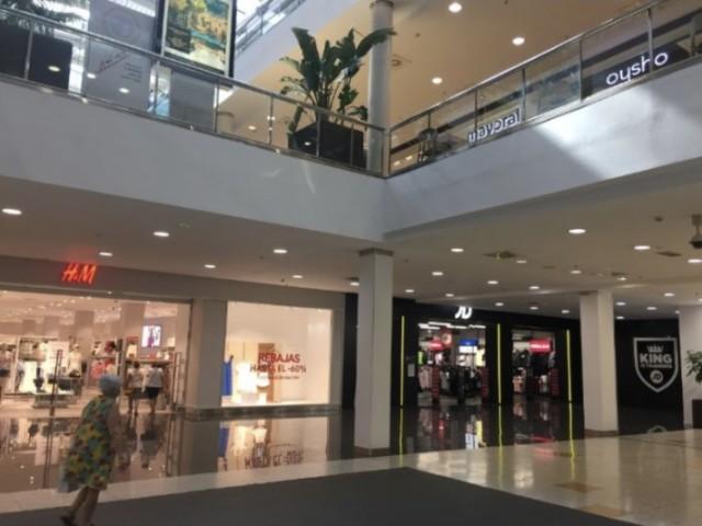 Centre comercial d'Alzamora