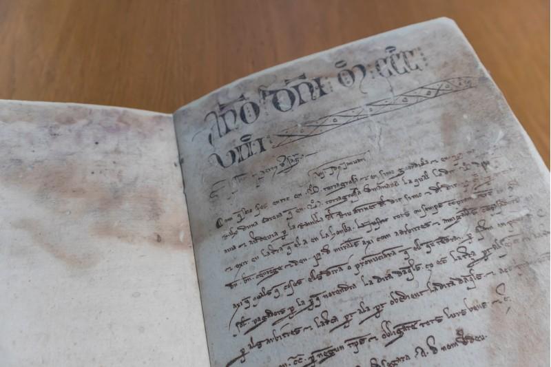 Llibre de Cort de Justícia / Ajuntament d'Alcoi