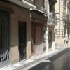 Carrer centre Alcoi / ARA