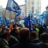 Concentració de Policies Locals a Madrid / Sindicats Policials