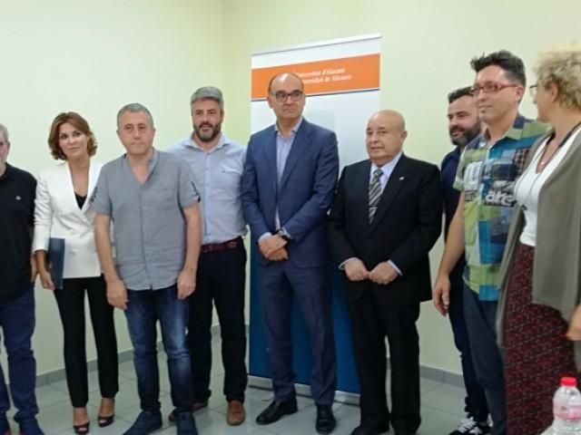 Representants de la Fundació Mutua Levante, la Universiotat d'Alacant, l'Ajuntament d'Alcoi i la Cambra de Comerç