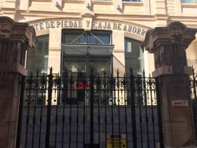 El CADA, actualment tancat / R. Lledó