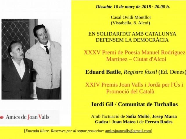 El cantautor alcoià Jordi Gil i la Comunitat de Turballos guanyadors dels Premis Joan Valls i Jordà 2018