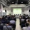 Últim congrés Smart City a l'Àgora. Imatge facilitada per l'Ajuntament d'Alcoi