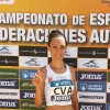 Lorena Rodríguez/Atletismo Alcoi