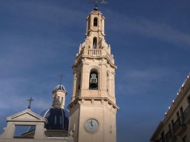 Campanar de Santa Maria / AM