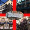Els balcons engalanats dels càrrecs festers i Sant Jordiet/AM